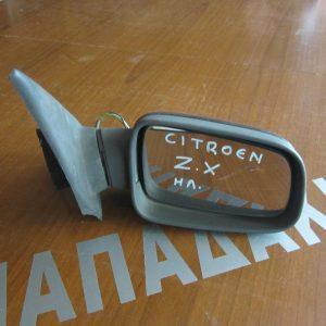 Citroen ZX 1991-1997 καθρέπτης δεξιός ηλεκτρικός πράσινος
