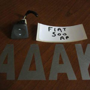 Fiat 500 2007-2012 διακόπτης παραθύρων αριστερός