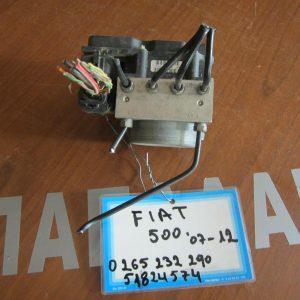 Fiat 500 2007-2012 μονάδα ABS (ΚΩΔΙΚΟΙ: *0 265 232 290 / *51824574)