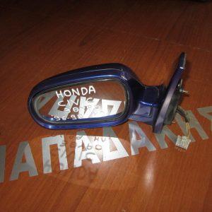 Honda Civic 1996-2000 3θυρο καθρέπτης αριστερός ηλεκτρικός μπλέ