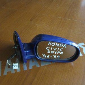 Honda Civic 1996-2000 3θυρο καθρέπτης δεξιός ηλεκτρικός μπλέ