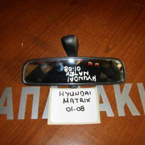 Hyundai Matrix 2001-2010 καθρέπτης εσωτερικός