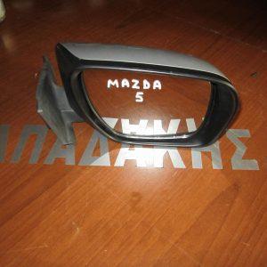 Mazda 5 2005-2010 καθρέπτης δεξιός ηλεκτρικός ασημί