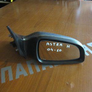 Opel Astra H 2004-2010 5θυρο καθρέπτης δεξιός ηλεκτρικός ασημί