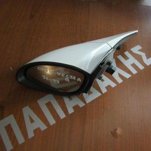 Opel Vectra B 1995-1999 καθρέπτης αριστερός ηλεκτρικός άσπρος