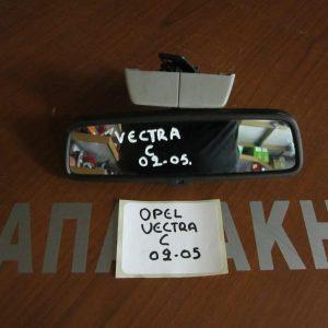 Opel Vectra C 2002-2005 καθρέπτης εσωτερικός