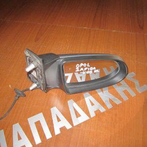 Opel Zafira A 1999-2005 καθρέπτης δεξιός ηλεκτρικός γκρί