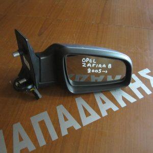 Opel Zafira B 2005- καθρέπτης δεξιός ηλεκτρικός γκρί