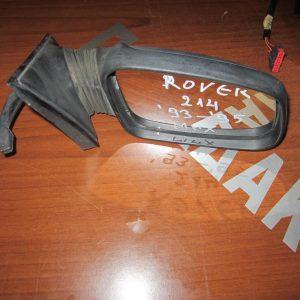 Rover 214 1993-1995 καθρέπτης δεξιός μηχανικός άβαφος