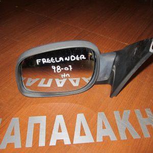 Land Rover Freelander 1998-2007 καθρέπτης αριστερός ηλεκτρικός άβαφος
