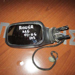 Rover MG 2001-2006 καθρέπτης αριστερός ηλεκτρικός μαύρος