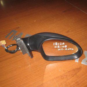 Seat Ibiza 2002-2008 καθρέπτης δεξιός ηλεκτρικός ανακλινόμενος γκρί