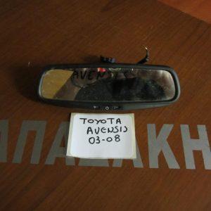 Toyota Avensis 2003-2008 καθρέπτης εσωτερικός