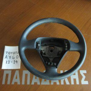 Toyota Aygo 2012-2014  βολάν τιμονιού