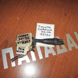 Toyota Corolla 2004-2006 διακόπτης φώτων-φλας