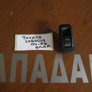 Toyota Corolla 2002-2006 διακόπτης παραθύρων πίσω αριστερός