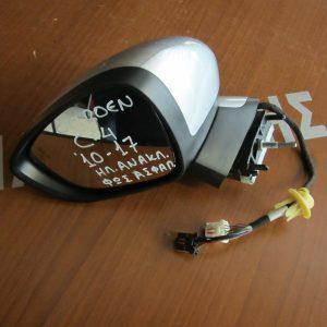 Citroen C4,DS4 2011-2017 καθρέπτης  αριστερός ηλεκτρικός και ηλεκτρικά ανακλινόμενος,φως ασφαλίας