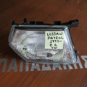 Φαναρι εμπρος δεξι Nissan Patrol Y61 1997-2010