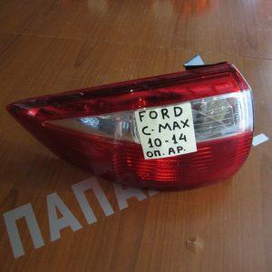 Ford C-Max 2010-2014 φαναρι πισω αριστερο