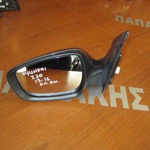 Hyundai I30 2011-2016 καθρεπτης αριστερος ηλεκτρικος και ηλεκτρικα  ανακλινωμενος γκρι