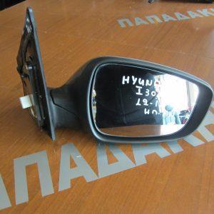 Hyundai I30 2011-2016 καθρεπτις δεξιος ηλεκτρκος και ηλεκτρικα ανακλινωμενος γκρι