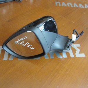 Renault Clio 2013-2017 καθρεπτης αριστερος ηλεκτρικος μαυρος