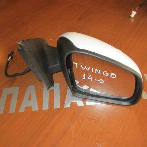 Renault Twingo 2014-2017 καθρεπτης ηλεκτρικος ασπρος