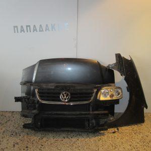 VW Touran 2003-2007 γκρι μετωπη μουρι(καπω-φτερο αριστερο-μετωπη-ψυγεια κομπλε-φαναρι αριστερο-μασκα)