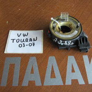 VW Touran 2003-2007 ροζετα τιμονιου
