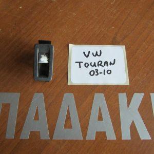 VW Touran 2003-2010 διακοπτης παραθυρου πισω αριστερο