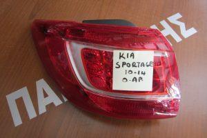 Kia Sportage 2010-2014 φαναρι πισω αριστερο
