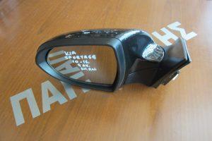 Kia Sportage 2010-2016 καθρεπτης αριστερος ηλεκτρικος με ανακλιση μαυρος