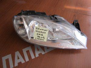 Φανάρι εμπρός δεξιό Renault Megane 1999-2002 δύλαμπο
