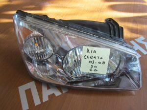 Φανάρι εμπρός δεξιό Kia Cerato 2003-2008 5θυρο