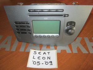 Ράδιο CD Seat Leon 2005-2009