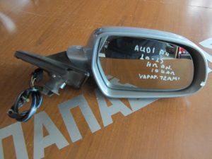 Audi A4 2010-2015 καθρέπτης δεξιός ηλεκτρικά ανακλινόμενος 10 καλώδια ασημί υδραργυρικό τζάμι