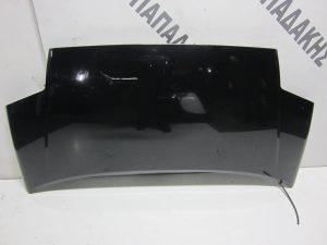 Citroen C2 2003-2009 καπο εμπρος μαυρο