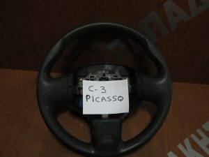 Citroen C3 Picasso 2009-2012 βολάν τιμονιού