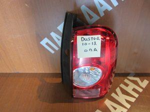 Dacia Duster 2010-2013 φανάρι πίσω δεξιό
