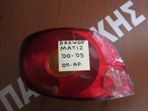 Daewoo Matiz 2000-2005 φανάρι πίσω αριστερό