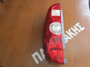 Fiat Doblo 2010-2015 φαναρι πισω αριστερο μονη πορτα