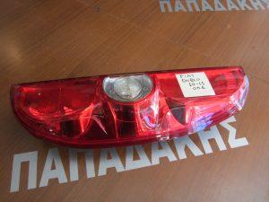 Fiat Doblo 2010-2015 φαναρι πισω δεξι διπλη πορτα