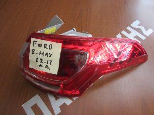 Ford B-Max 2012-2017 φανάρι πίσω δεξιό