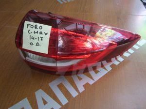 Ford C-Max 2014-2017 φανάρι πίσω δεξιό