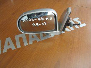 Hyundai Atos Prime 1999-2007 καθρεπτης αριστερος μηχανικος ασημι