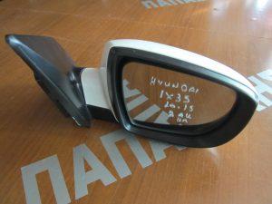 Hyundai IX35 2010-2015 καθρέπτης δεξιός ηλεκτρικός 8 καλώδια άσπρος