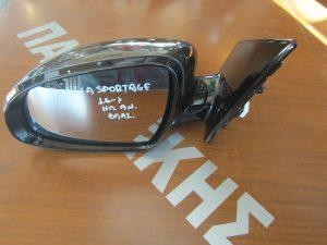 Kia Sportage 2016-2017 καθρεπτης αριστερος ηλεκτρικα ανακλινομενος-φλασ μολυβι