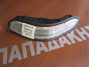Lancia Thesis 2001-2009 φαναρι πισω αριστερο