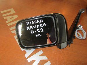 Nissan Navara D-22 1998-2010 καθρεπτης αριστερος ηλεκτρικος αβαφος