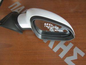 Opel Insignia 2008-2017 καθρεπτης δεξιος ηλεκτρικα ανακλινομενος ασπρος